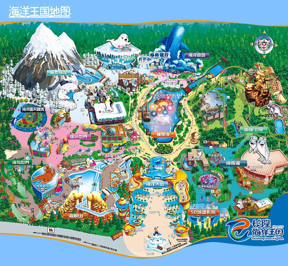 """爱恩暑假亲子游""""爸爸去哪儿"""" 广州长隆野生动物园+飞鸟乐园+欢乐世界+珠海海洋王国 6天5晚"""