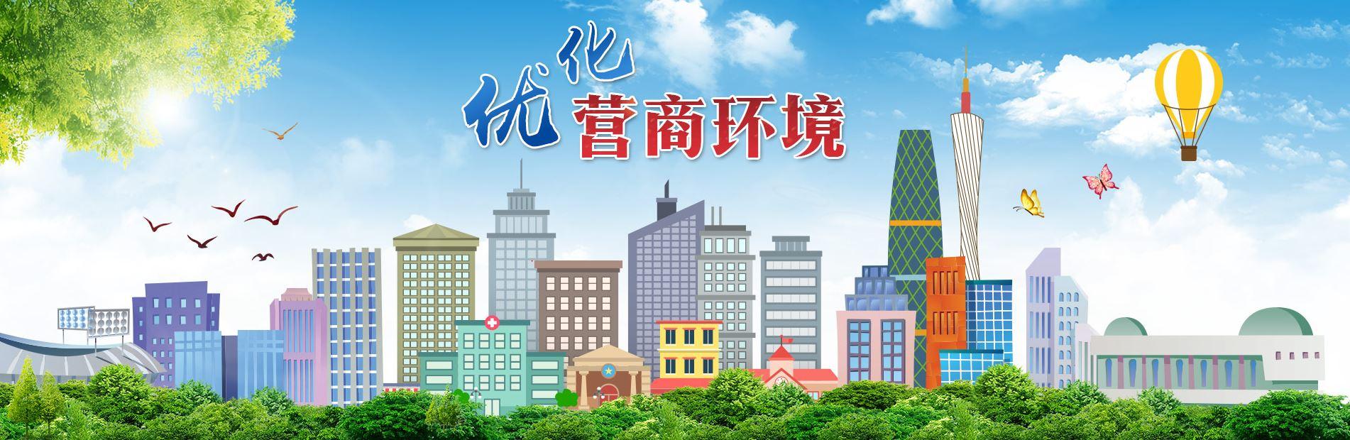 """北京正研究""""一照多址""""政策扩围 六大生活性服务业将纳入试点"""