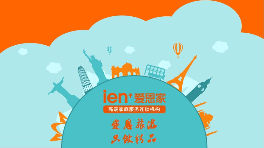 游学亲子游三乐园(广州长隆野生动物王国、香港海洋王国、香港迪士尼王国)6日游